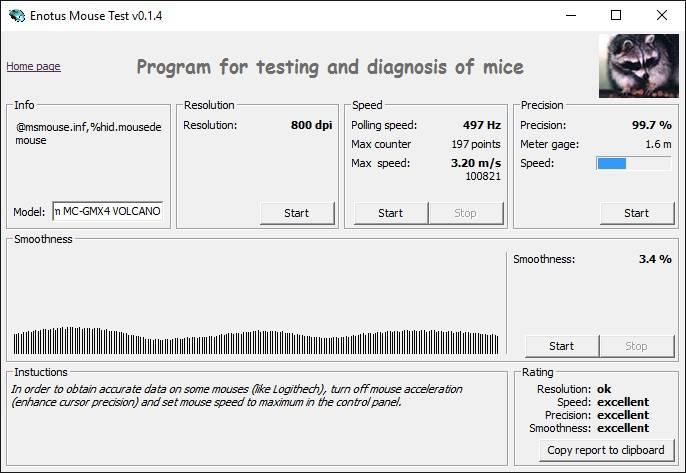 Enotus Mouse Test MODECOM VOLCANO MC-GMX4
