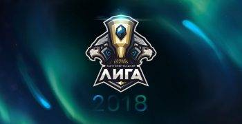 LCL 2018